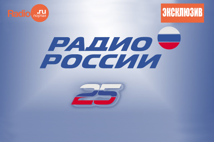 Про внучку, музыкальная открытка радио россия
